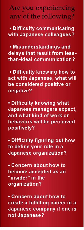 Japan Intercultural